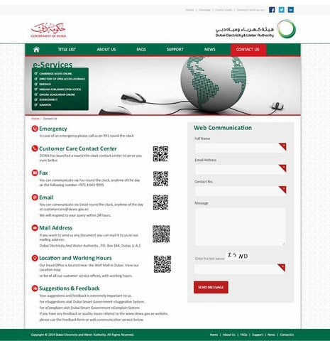 Dewa E Library Systems