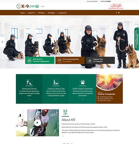 Dubai Police – K9