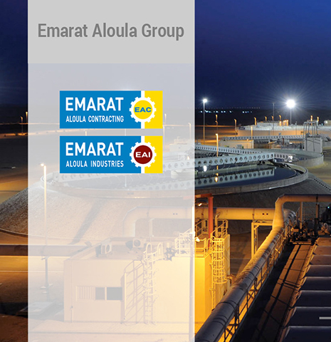 Emarat Aloula Group