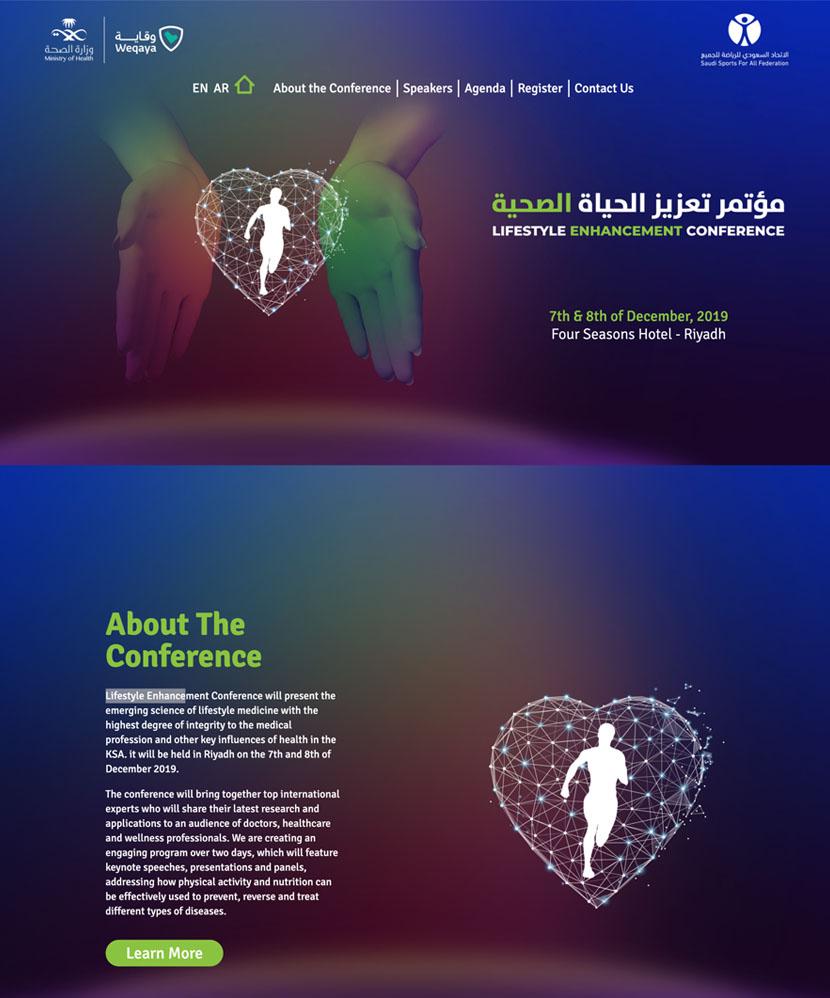 Waqaya – Ministry of Health, KSA